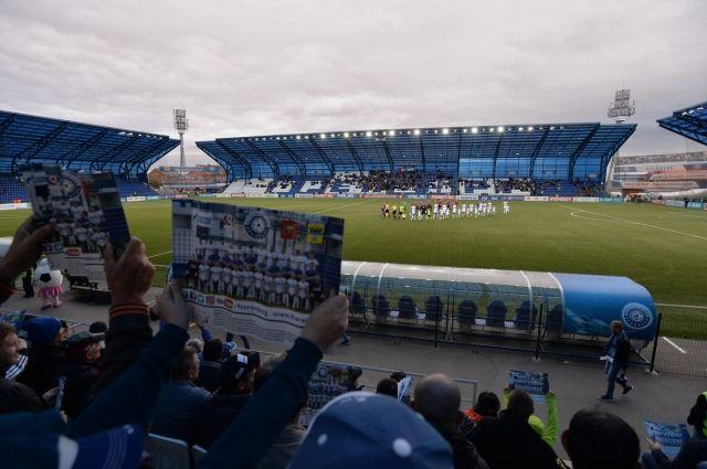 ФК «Оренбург» отпросит фанатов с работы на матч с «Рубином».