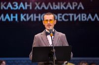 Ильшат Рахимбай на вручении приза на Казанском кинофестивале.
