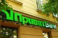 Дело Приватбанка: Суд арестовал завод «Биола» и здание «1+1»