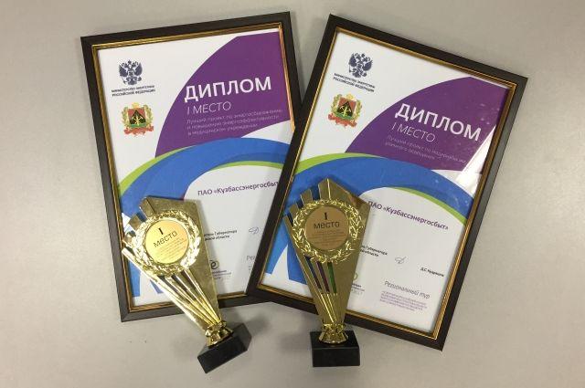 Энергетики получили награды на фестивале «Вместе ярче».