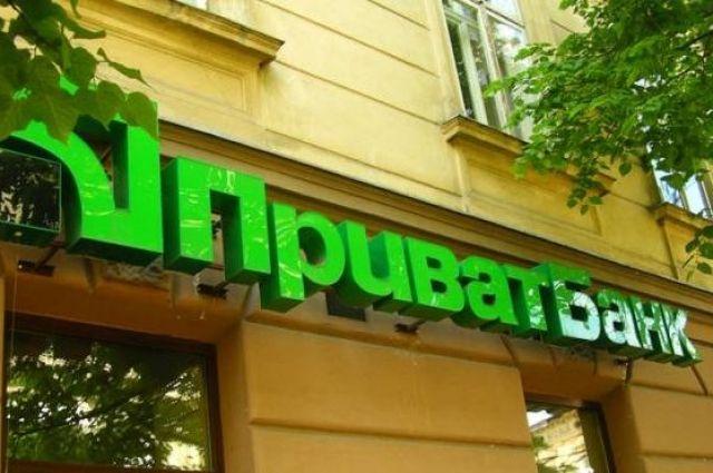 Под арест взято помещение офиса украинского канала вделе «Приватбанка»