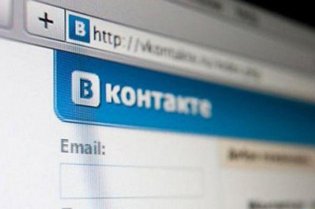 Индия запретила социальную сеть из-за «групп смерти»— Vkontakte.ru