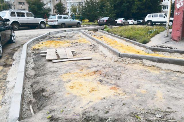 Часть дворовых территорий будут ремонтировать глубокой осенью?
