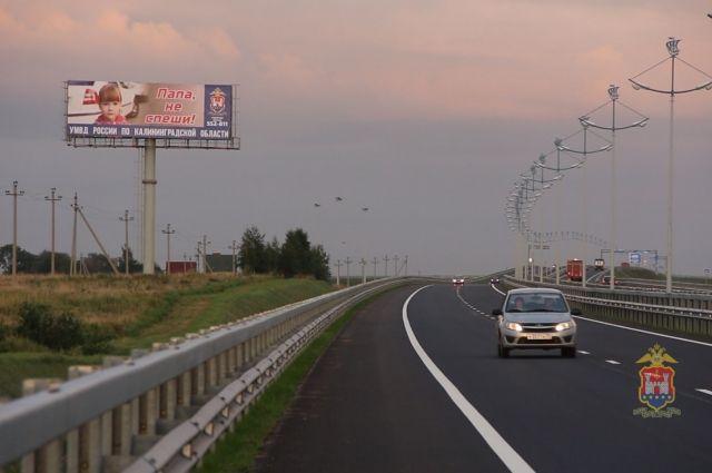 На оживленных трассах региона появились баннеры с призывом снизить скорость.