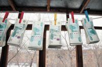 Дефицит бюджета составил всего 14,9 млрд рублей