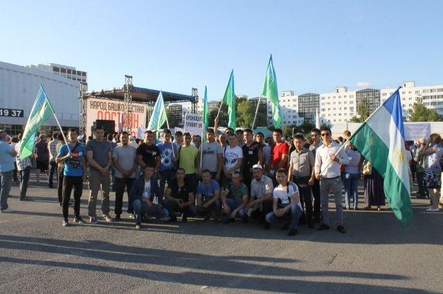 ВУфе намитинг взащиту башкирского языка собралось 300 активистов