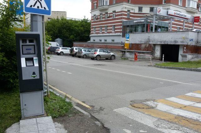 за стоянку в центре города нужно будет платить с 09.00 до 19.00. Срок, отведенный на оплату парковки, увеличится на пять минут