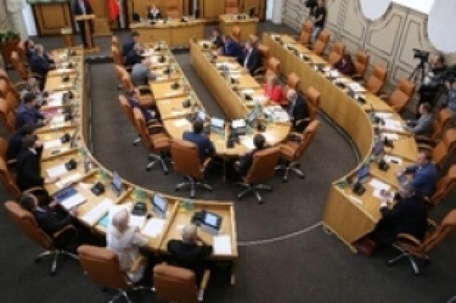 Красноярцы смогут направлять свои предложения относительно кандидатов на пост мэра и их программ города также на официальный сайт горсовета.