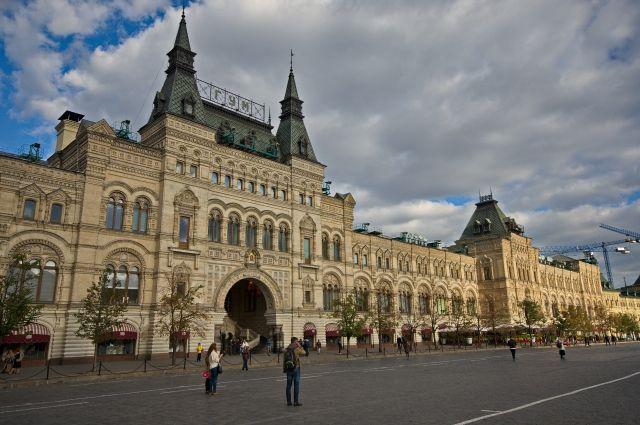 Московский ГУМ закрыли из-за анонимного сообщения о взрывном устройстве