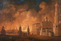 А.Ф. Смирнов. «Пожар Москвы». 1810-е гг. Музей-панорама «Бородинская битва»