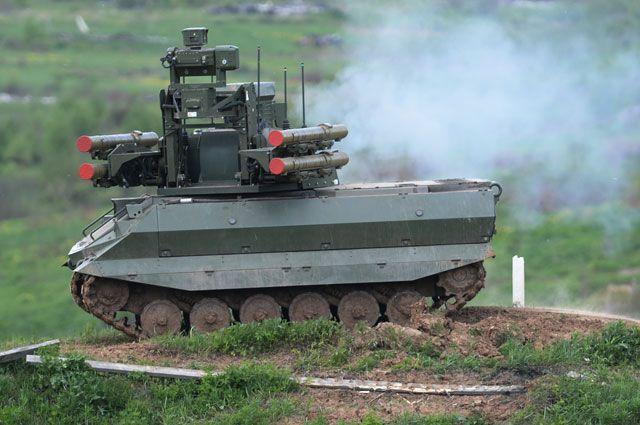 Боевой робот «Уран-9».