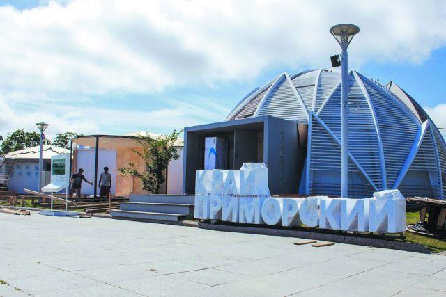 Вконце осени вПриморье организуют выставку шедевров Третьяковской галереи