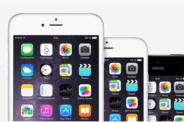 Цены на iPhone упали после презентации новых моделей Apple