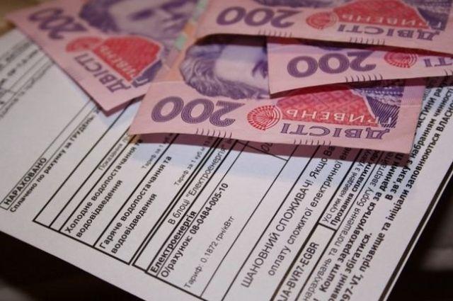В Украине продлены сроки на монетизацию субсидий