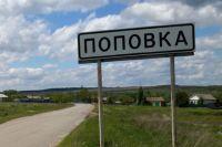 Два года жители хутора Поповка борются за собственную землю.