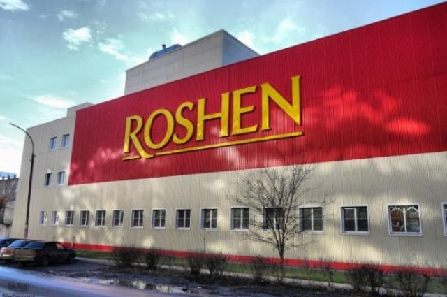 Имущество фабрики Roshen вЛипецке арестовано доконца года