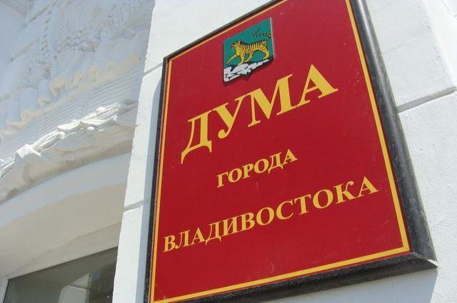 Первая выставка приморской Третьяковской галереи откроется втретем осеннем месяце