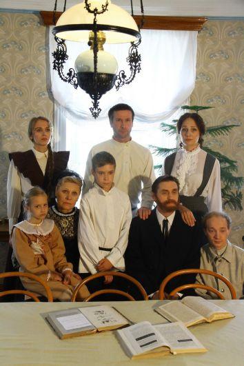 Семья в сборе...