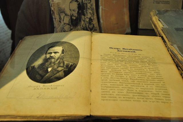 Влияние Достоевского на современную культуру обсудят в Новокузнецке.