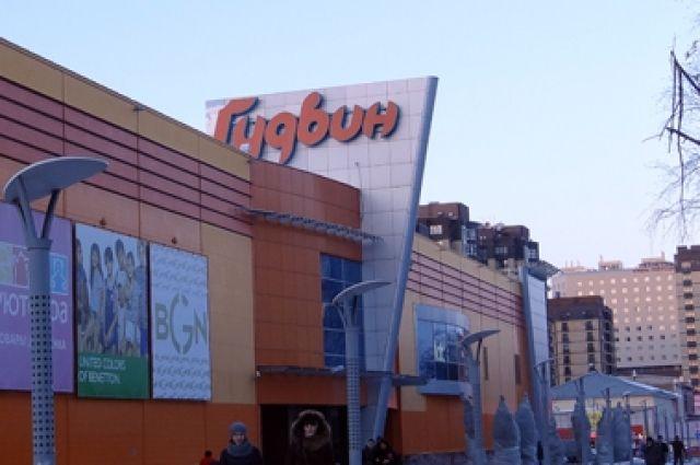 В Тюмени из ТРЦ Гудвин эвакуировали людей