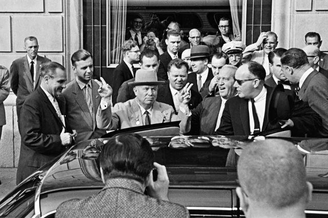 Официальный визит советской правительственной делегации во главе с председателем Совета министров СССР Никитой Хрущёвым в США. Нью-Йорк, сентябрь 1959 года.
