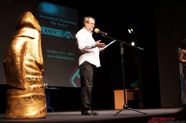 Церемония открытия состоится 15 сентября в 19.00 в ПГНИУ.