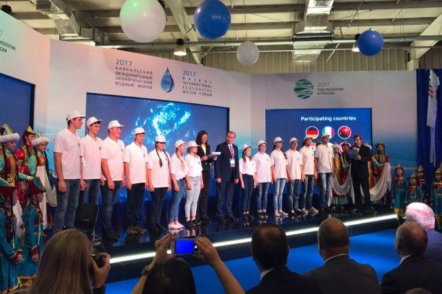 Открытие водного форума.