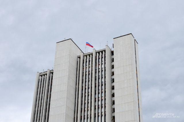 Руководство Свердловской области уйдет вотставку после инаугурации губернатора