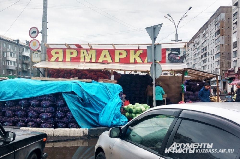 Рынок, по данным УФССП России по Кемеровской области, работал здесь около пяти лет.