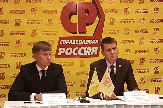 Игорь Ермолаев и Юрий Игнатьев