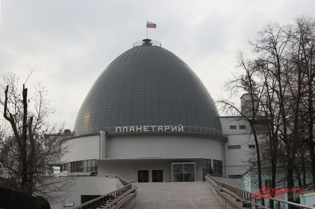 Московский Планетарий открыл набор накурсы астрономии для взрослых