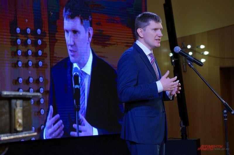 6 февраля Максима Решетникова назначили врио губернатора Пермского края. 7 февраля он приехал в регион.