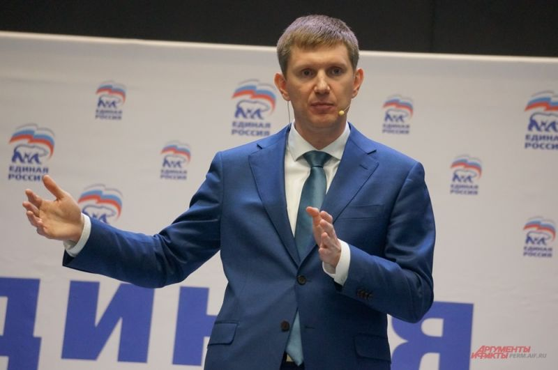 В конце марта Максим Решетников заявил, что будет участвовать в выборах на пост губернатора Прикамья.