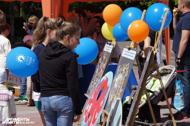 Депутаты Калининграда освободили фонд «Верю в чудо» от арендной платы.