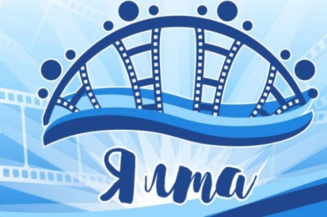 ВЯлте открылся Международный фестиваль «Евразийский мост»