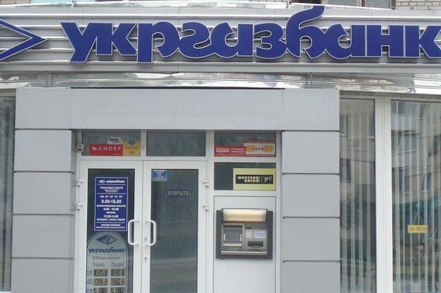 Экс-чиновник нанес многомиллионный убыток банку