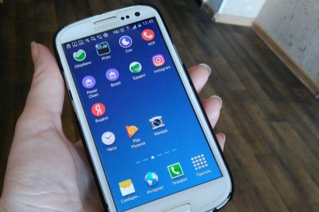 Новый вирус атаковал мобильные приложения