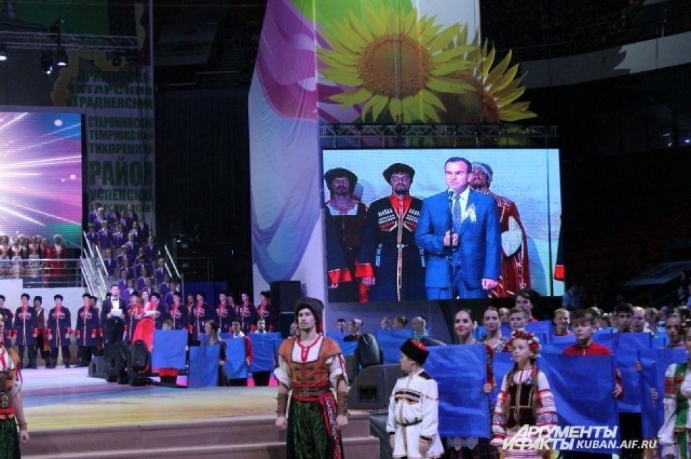 Выступление губернатора Краснодарского края Вениамина Кондратьева.