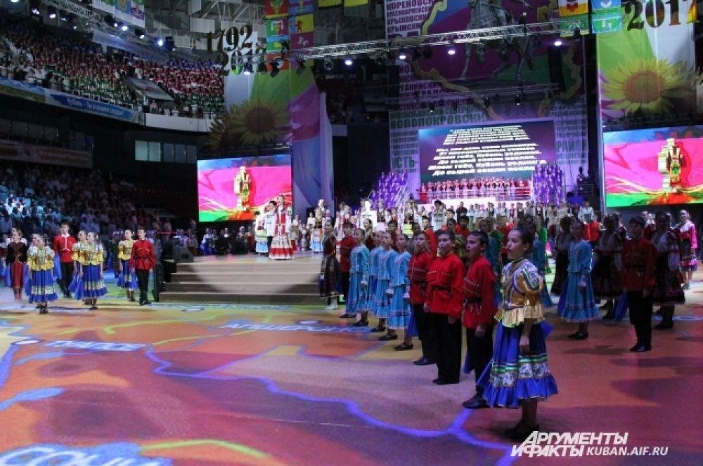 Большой концерт проходил в здании «Баскет-холла».