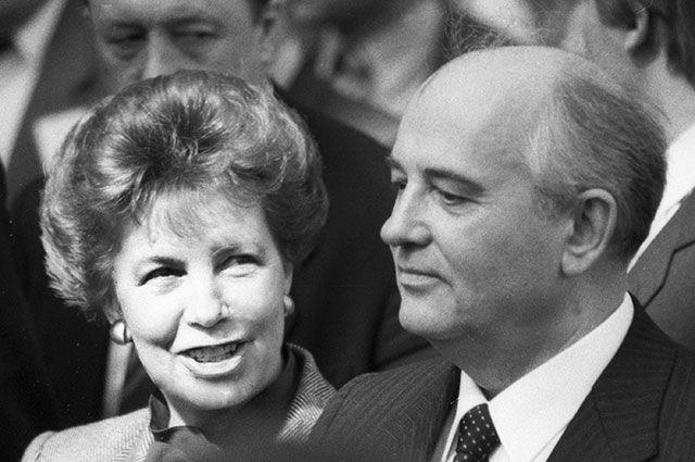 Раиса и Михаил Горбачевы.