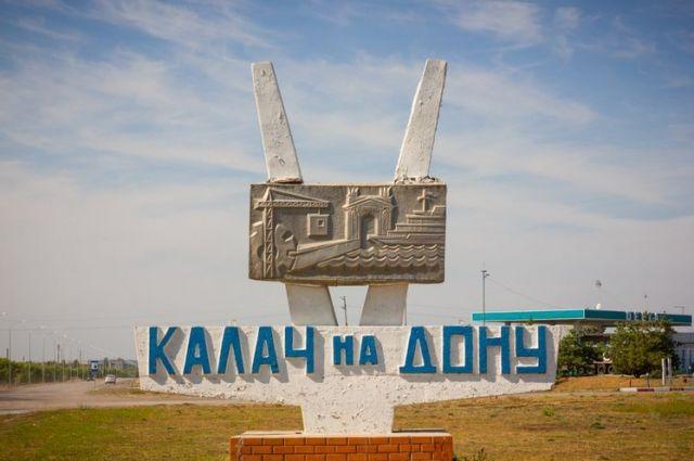Сдетской площадки вВолгоградской области пропала пятилетняя девочка