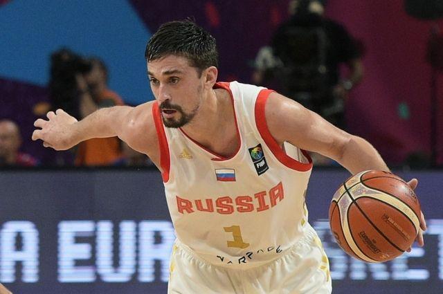 Защитник сборной Российской Федерации попал впятерку наилучших игроков Евробаскета