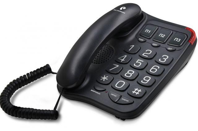 Фирменный домашний телефон.