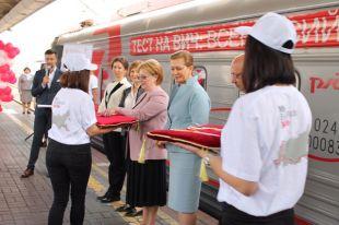 Министр здравоохранения Вероника Скворцова наоткрытии московского этапа акции потестированию наВИЧ.