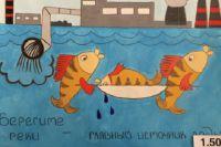 В Тюмени выбрали лучший экологический рисунок