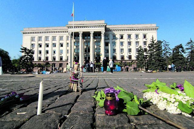 Одесская трагедия 2 мая: Суд вынес решение