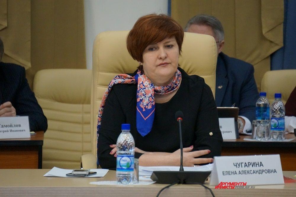 Елена Чугарина – министр финансов Прикамья.