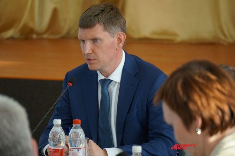Максим Решетников по-прежнему будет возглавлять краевое Правительство.