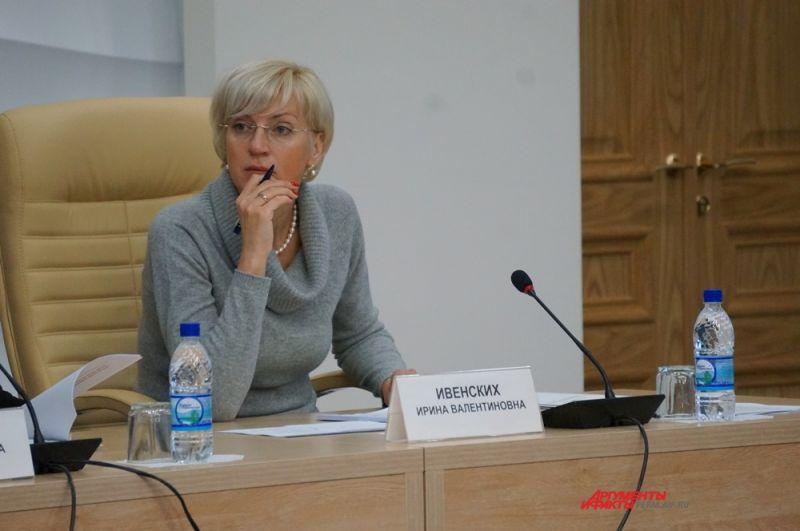 Ирина Ивенских – зампредседателя Правительства по вопросам образования, культуры, спорта и туризма Пермского края.