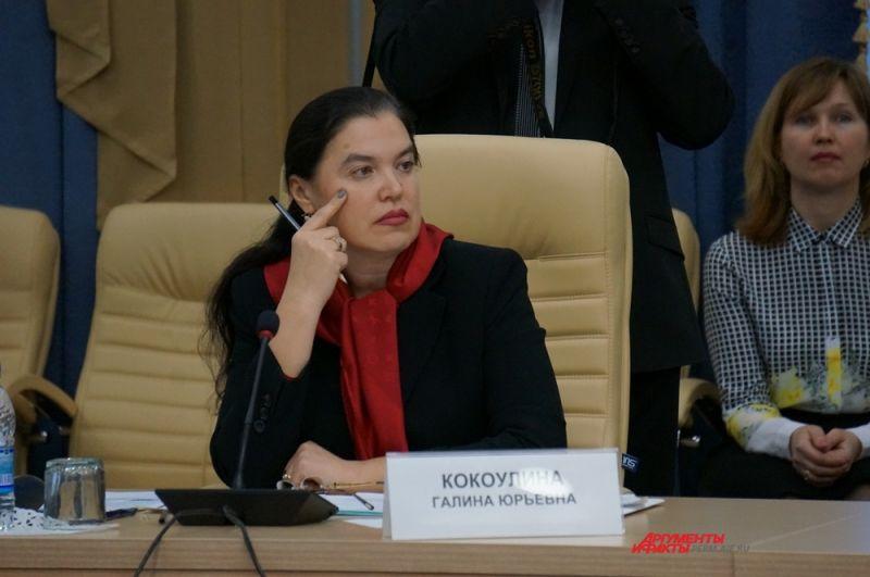 Галина Кокоулина – министр культуры Пермского края.